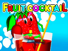 Автоматы 777 Fruit Cocktail