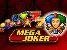 Автомат без СМС Mega Joker в казино онлайн