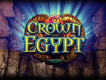 Crown Оf Egypt