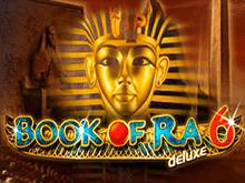 Игровой аппарат Book Of Ra 6 Deluxe в Эльдорадо клубе – процесс игры
