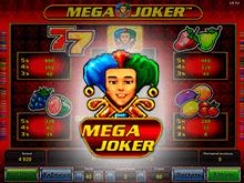 Игровой аппарат Mega Joker в Эльдорадо – правила