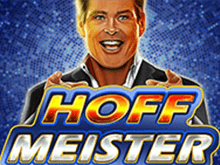 Гарантия выигрыша на автомате Hoffmeister